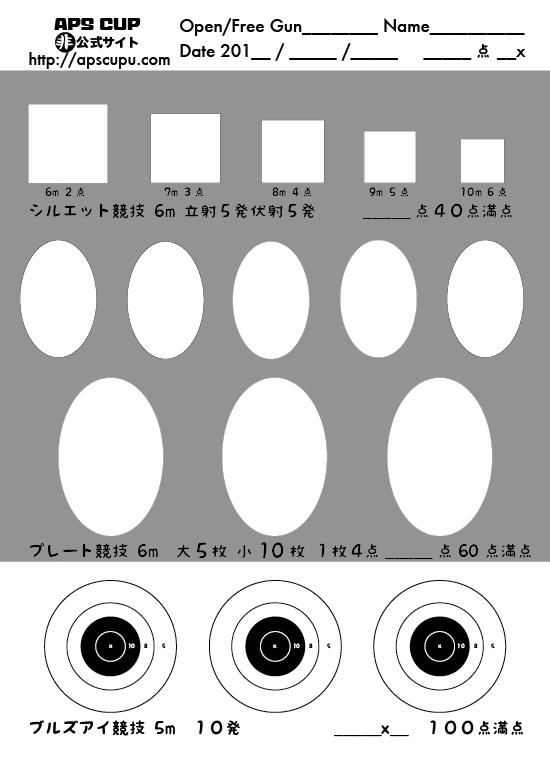 スクリーンショット 2013-12-28 17.44.31