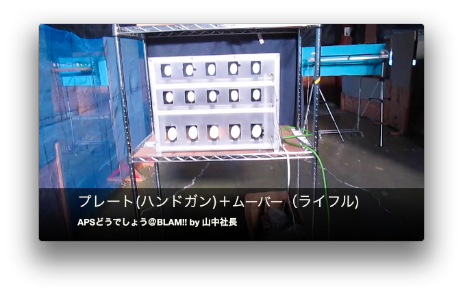 スクリーンショット 2014-01-24 21.34.50