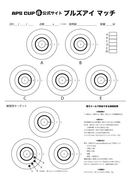 スクリーンショット 2014-02-02 17.10.34