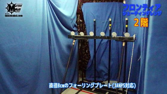 スクリーンショット 2014-02-02 19.19.42