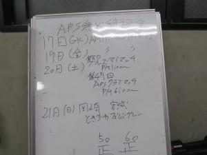 IMG_8130