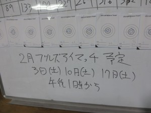 IMG_8284